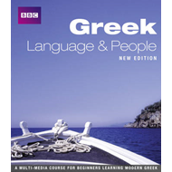 GREEK LANGUAGE AND PEOPLE COURSE BOOK (NEW EDITION) (BOK)