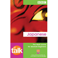 Talk Japanese Course Book (BOK)