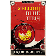 Yellow Blue Tibia (BOK)