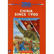 China Since 1900 5th Booklet of Second Set (BOK)