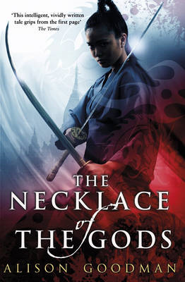The Necklace of the Gods (BOK)