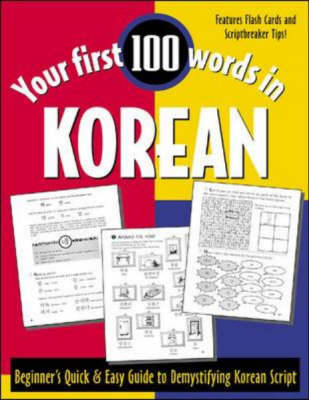 Your First 100 Words in Korean: Beginner's Quick & Easy Guide to Demystifying Korean Script (BOK)