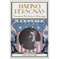 Making Personas (BOK)