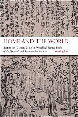 Home and the World (BOK)
