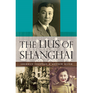 The Lius of Shanghai (BOK)