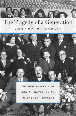 Tragedy of a Generation (BOK)