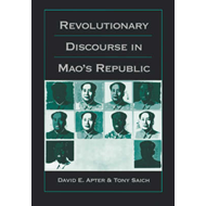 Revolutionary Discourse in Mao's Republic (BOK)