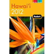 Fodor's Hawaii 2012 (BOK)