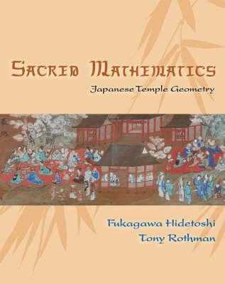 Sacred Mathematics (BOK)