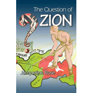 The Question of Zion (BOK)