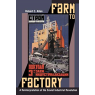 Farm to Factory (BOK)
