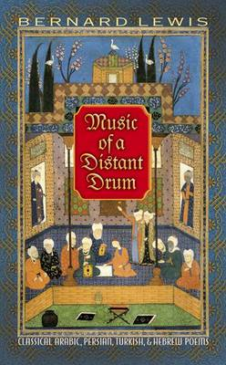 Music of a Distant Drum (BOK)