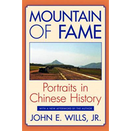 Mountain of Fame: Portraits in Chinese History (BOK)