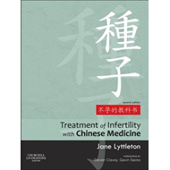 Treatment of Infertility with Chinese Medicine (BOK)