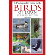 A Photographic Guide to the Birds of Japan and North-East Asia (BOK)