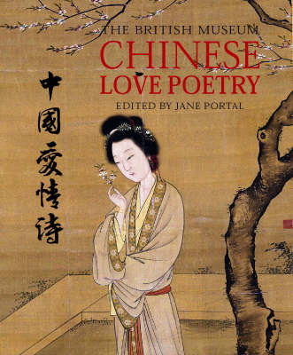 Chinese Love Poetry (BOK)