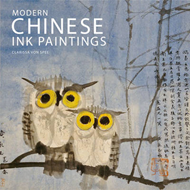 Modern Chinese Ink Paintings: A Century of New Directions (BOK)