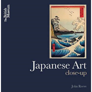Japanese Art Close-up (BOK)