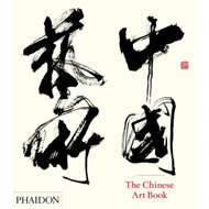 Chinese Art Book (BOK)