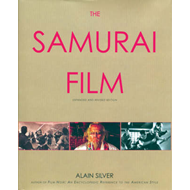 The Samurai Film (BOK)