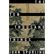 Ten Thousand Things (BOK)
