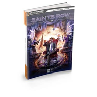 Saints Row IV Signature Series Strategy Guide (BOK)