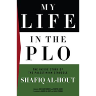 My Life in the PLO: The Inside Story of the Palestinian Struggle (BOK)