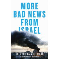 More Bad News from Israel (BOK)