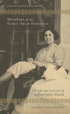Memoirs of an Early Arab Feminist (BOK)