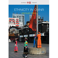 Ethnicity in China: A Critical Introduction (BOK)