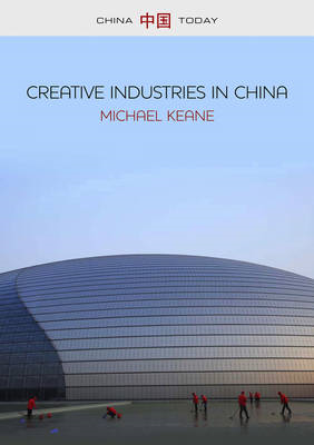 Creative Industries in China (BOK)