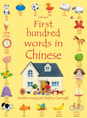 First Hundred Words in Chinese (BOK)