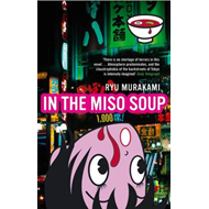 In The Miso Soup (BOK)