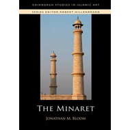 The Minaret (BOK)