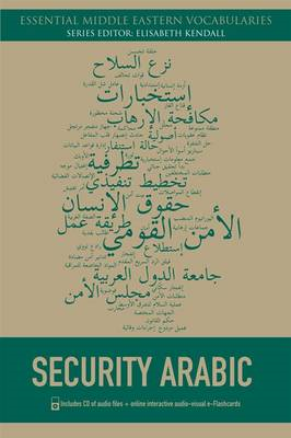 Security Arabic (BOK)
