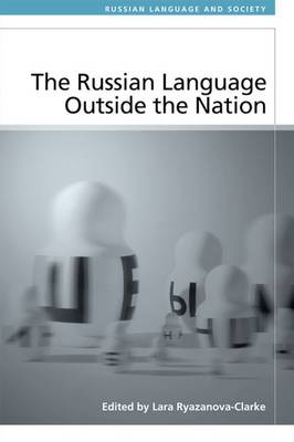 Russian Language Outside the Nation (BOK)