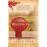 Songs of Willow Frost (BOK)