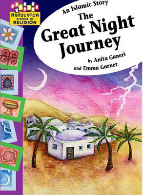 An Islamic Story - The Great Night Journey (BOK)
