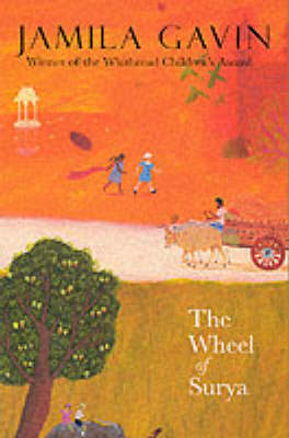 Wheel of Surya (BOK)