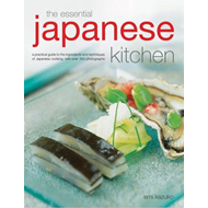 The Essential Japanese Kitchen: A Practical Guide to the Ingredients and Techniques of Japanese Cook (BOK)