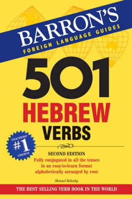 501 Hebrew Verbs (BOK)