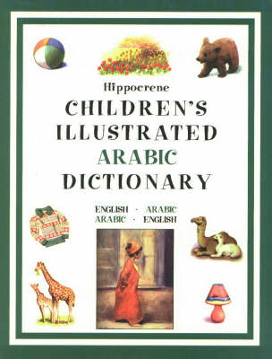 Children's Illustrated Arabic Dictionary (BOK)