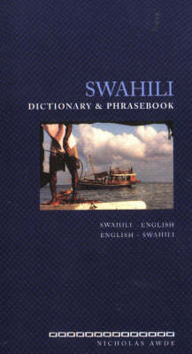 Swahili-English/English-Swahili Dictionary and Phrasebook (BOK)