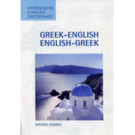Greek-English/English-Greek Concise Dictionary (BOK)