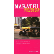 Marathi Dictionary and Phrasebook (BOK)