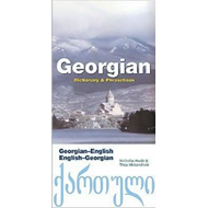 Georgian-English/English-Georgian Dictionary and Phrasebook (BOK)