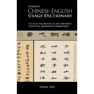 Concise Chinese-English Usage Dictionary (BOK)