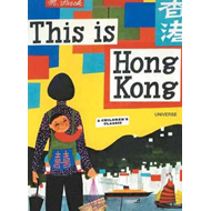 This Is Hong Kong (BOK)