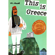 This Is Greece (BOK)