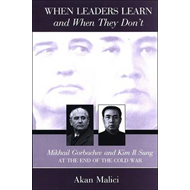 When Leaders Learn and When They Don't (BOK)